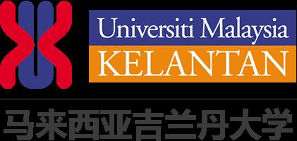 马来西亚吉兰丹大学
